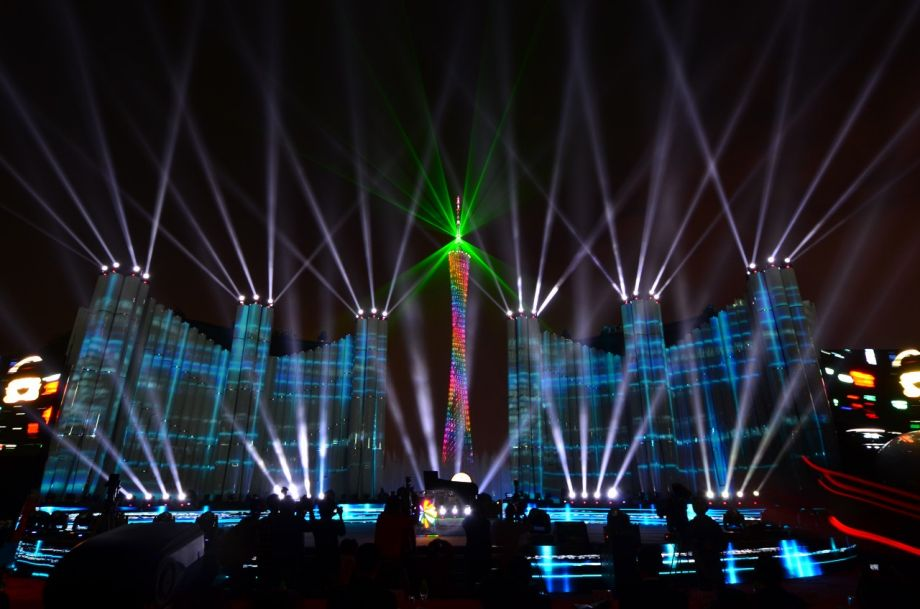 Guangzhou International Lighting Festival, China